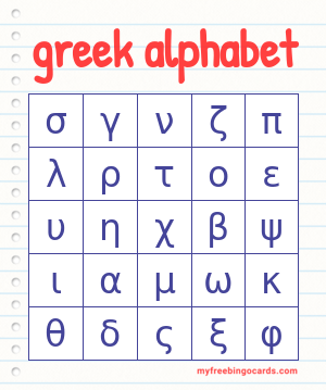 greek alphabet bingo